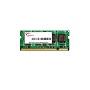 G.Skill DDR3-1600 8GB Single Channel SODIMM [SL] F3-1600C11S-8GSL